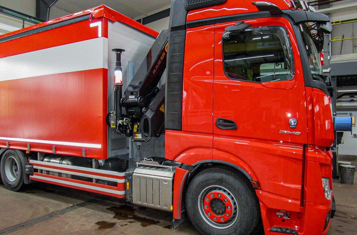Zibatra Logistik AG, CH-4613 Rickenbach